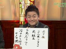 NHK短歌 短歌de胸キュン 題「坂」 20160522
