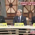 ビートたけしのTVタックル 20160522