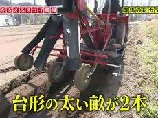 和風総本家 日本を支えるスゴイ機械 後編 20160522