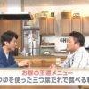 男子ごはん お昼の王道をアレンジ!めんつゆで絶品!和風チャーハン&和風餃子 20160522