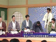 笑点歌丸ラスト大喜利スペシャル「今日で見納め!!生放送中に新司会者発表!」  20160522