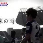 日本サッカー応援宣言 やべっちFC 20160522