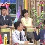 日本人の3割しか知らないこと くりぃむしちゅーのハナタカ!優越館 2時間SP 20160522