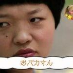 リア10~最新トレンド乱キング~ 20160522