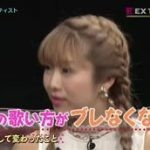 EXシアターTV 20160522