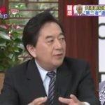 白熱ライブ ビビット 国分太一 真矢ミキ 20160523