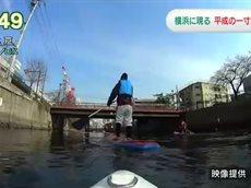 NHKニュース おはよう日本 20160523 0745