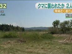 NHKニュース おはよう日本 20160523 0630