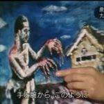 クローズアップ現代+「原爆投下 71年目の訪問~オバマの決断 広島の願い~」 20160523