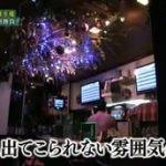 ピエール瀧のしょんないTV「第1回峠のカマあげうどん選手権」 20160523