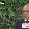 神奈川ビジネスUpToDate▽時代と顧客のニーズを掴む横浜中華街を支える経営論 20160523