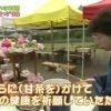 鶴瓶の家族に乾杯「とと姉ちゃん・木村多江 徳島県阿南市ぶっつけ本番旅」 20160523