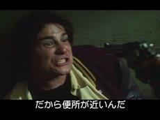 映画天国「ブラック・ドッグ」制限時間は24時間!スリル満点のアクション映画 20160523
