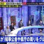 橋下×羽鳥の新番組(仮) 20160523