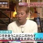 """未来世紀ジパング【大人気の台湾!今なぜ?""""昔の日本""""ブーム】 20160523"""