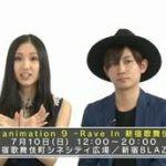 アニメマシテ【高橋美佳子×後藤沙緒里】 20160523