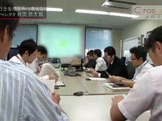 クロスロード【井田恭太郎/JAXAフライトディレクタ】 20160523