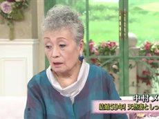 徹子の部屋 中村メイコ 20160524