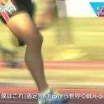 ハートネットTV 2016 リオパラリンピック 第10回「陸上 山本篤」 20160524