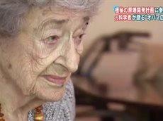 NEWS23「私も広島に行きたい…」71年前核実験に参加した元科学者が語る広島 20160524