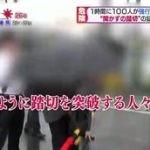 白熱ライブ ビビット 国分太一 真矢ミキ 20160525
