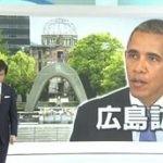 NHKニュース7 20160525