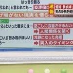 ゴゴスマ~GOGO!Smile!~ 20160525