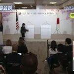 日米首脳会談 20160525