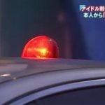 NEWS23 オバマ大統領 広島訪問 責任問う?問わない? 20160525