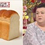 マツコ&有吉の怒り新党 20160525