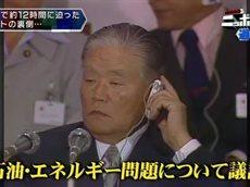 上田晋也のニッポンの過去問【第51回】「伊勢志摩サミット開幕まであと数時間」 20160525
