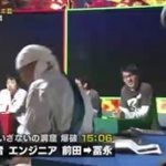 日テレ★ミライ「電脳王日本一決定戦! ゲーム駅伝」 20160525