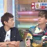 ゴゴスマ~GOGO!Smile!~ 20160526