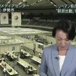 報道ステーション 20160526
