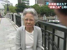 "NEWS23 ""予定外行動""ある?オバマ待つ広島の緊張 20160526"