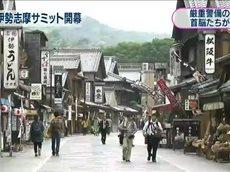 NHKニュース7 20160526