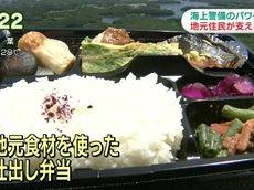 NHKニュース おはよう日本 20160526 0700
