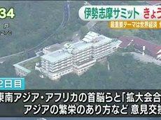 NHKニュース おはよう日本 20160526 0630