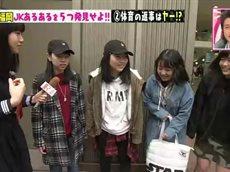 Rの法則「全国女子高校生図鑑 福岡編」 20160526