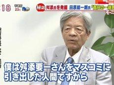 羽鳥慎一モーニングショー 20160527