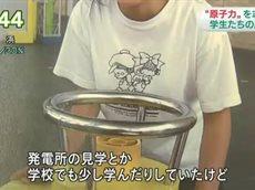 NHKニュース おはよう日本 20160527 0500