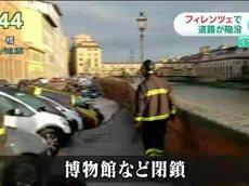 NHKニュース おはよう日本 20160527 0630