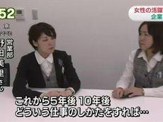 NHKニュース おはよう日本 20160527 0745