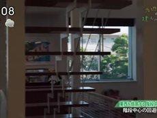 渡辺篤史の建もの探訪 20160312