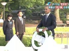 NEWS23 オバマ大統領広島訪問 被爆者を前に何を語る? 20160527