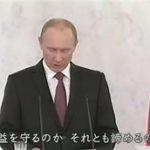 """NHKスペシャル「そしてテレビは""""戦争""""を煽(あお)った」 20160527"""