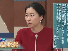 朝まで生テレビ! 20160527