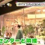 新・週刊フジテレビ批評 20160528