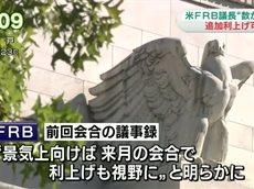 NHKニュース おはよう日本 20160528 0600