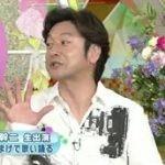土曜スタジオパーク▽ゲスト 石丸幹二 工藤夕貴 20160528